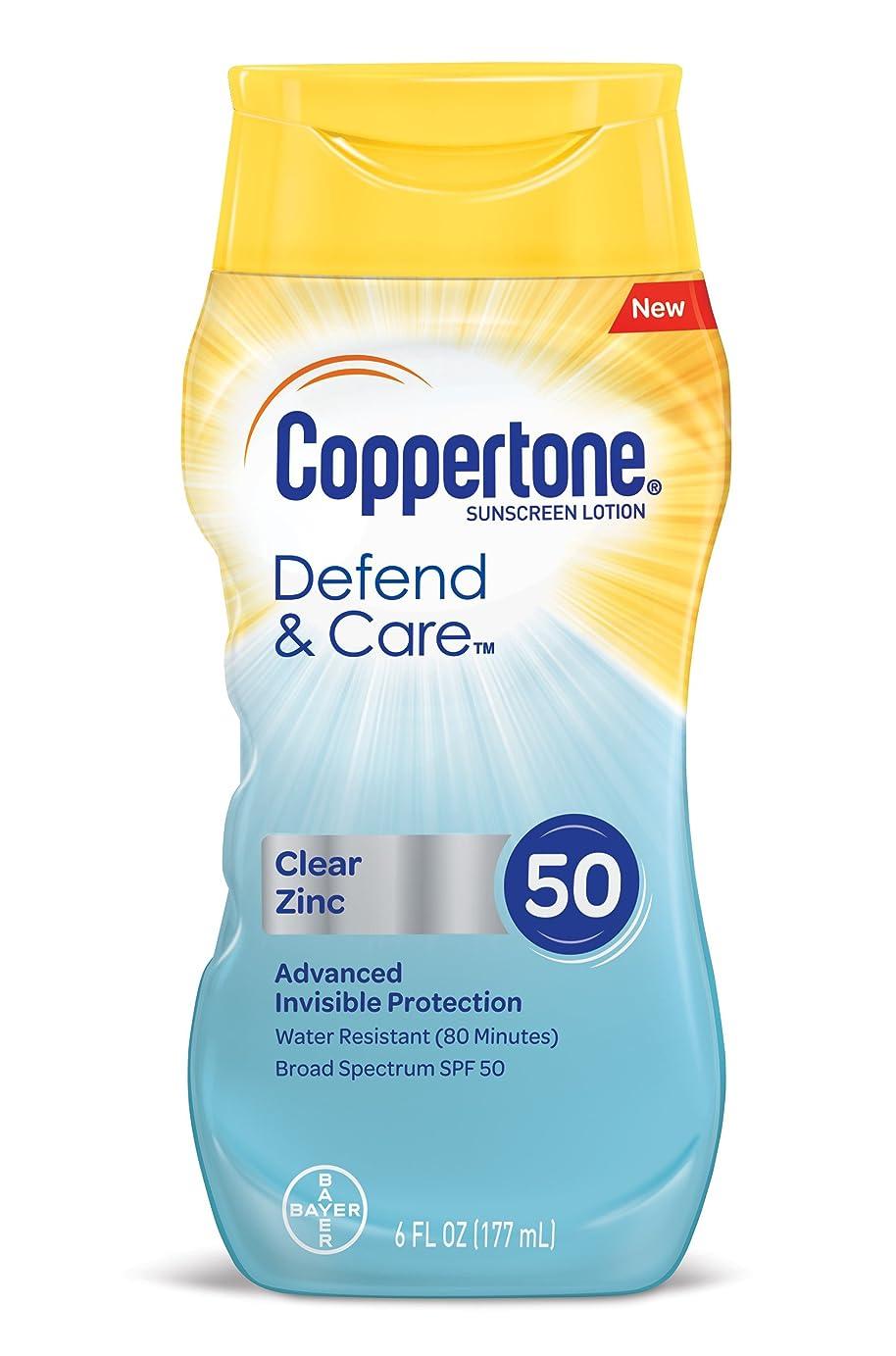 ショッピングセンター地下事故Coppertone 守れ&ケアクリア亜鉛日焼け止めローション広域スペクトルSPF 50(6液量オンス)