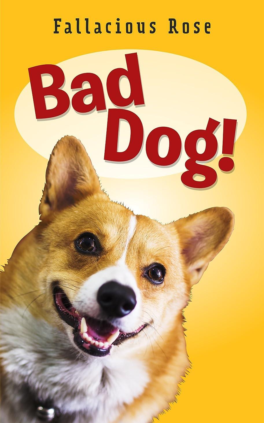 ブラインド言語なんとなくBad Dog! (English Edition)