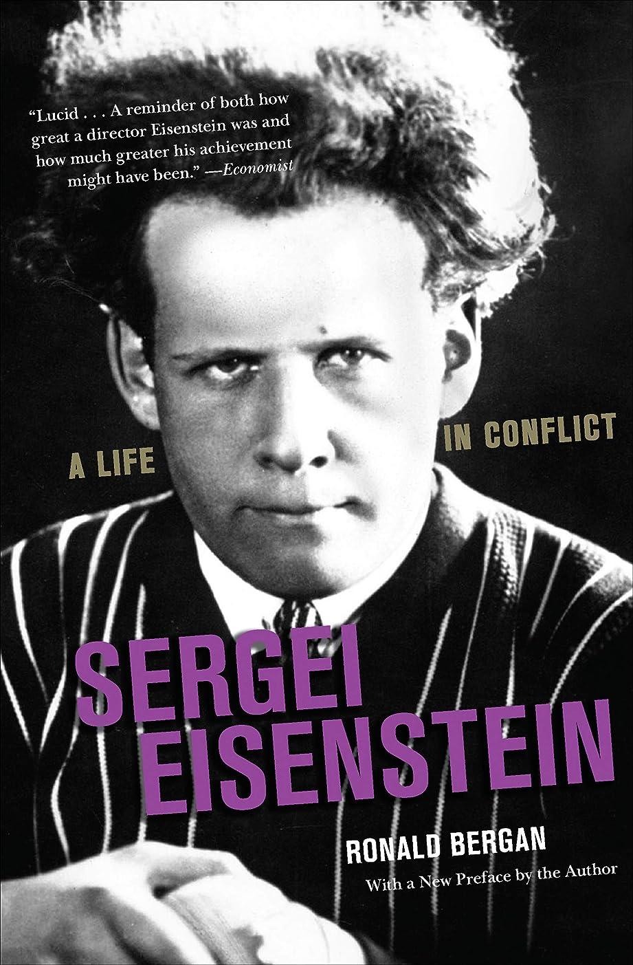 不健全リビジョン徐々にSergei Eisenstein: A Life in Conflict (English Edition)