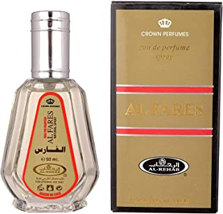 Al Rehab Al-Fares Perfume For Men 50ml - Eau de Parfum