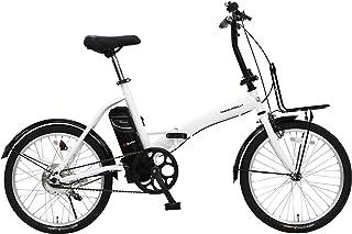 トランスモバイリー(TRANS MOBILLY) E-BASIC 電動アシスト自転車 折りたたみ 20インチ 前後泥除け付き 前キャリア付き またぎやすくコンパクト バッテリー容量5.0Ah 92213