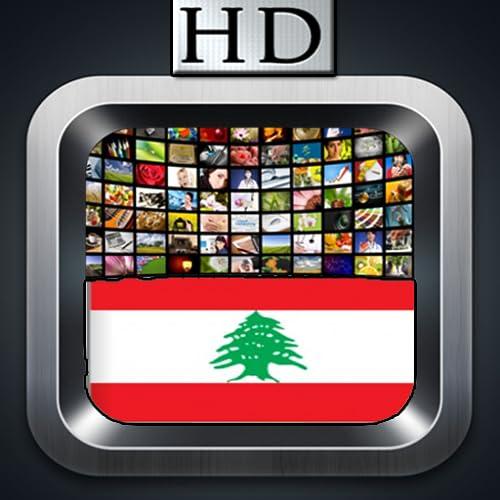 Guide for TV Lebanon