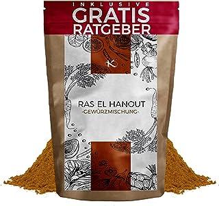comprar comparacion Ras el Hanout Gewürzmischung 250g fein gemahlen inkl gratis Ratgeber I orientalisches Gewürz Pulver mild pikant marokkanis...