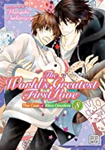 The World's Greatest First Love, Vol. 8 (8)