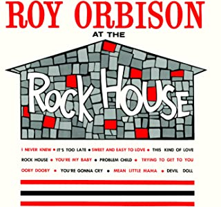 At The Rock House