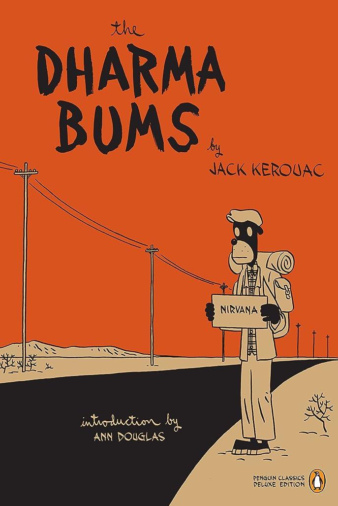 リットル犯罪会計The Dharma Bums: (Penguin Classics Deluxe Edition) (English Edition)