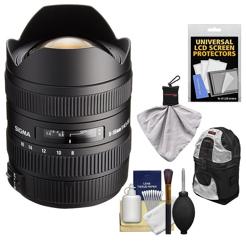 Sigma 8-16mm f/4.5-5.6 DC HSM Ultra-Wide Zoom Lens with Sling Backpack + Kit for Nikon Digital SLR Cameras