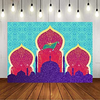 Aladdin's Lamp Theme Party Backdrop Magic Genie Photography Background Arabian Moroccan Night Happy Birthday Party Decorations for Kids 7x5ft Vinyl