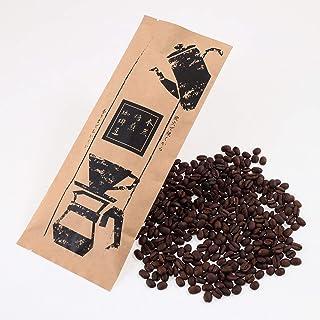 コーヒー豆 木炭焙煎 珈琲豆 香りコクが絶妙 特上ブレンド フルシティーロースト 200g 約20杯分(豆のまま)コーヒーの香りに絶対の自信があります 本物の珈琲の香りをご体験ください