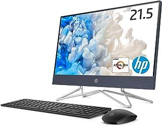 HP 液晶一体型 デスクトップパソコン AMD Athlon メモリ8GB 128GB SSD 1TB HDD Windows10 21.5インチ IPSフルHD タッチディスプレイ HP All-in-One 22 ナイトブルー WPS Of...