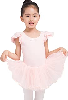 Dancina Girls Skirted Leotard Tutu Ballet Dance Dress Cotton Front Lined