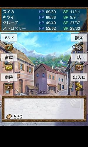 『ダンジョンRPG 職人たちの冒険』の3枚目の画像