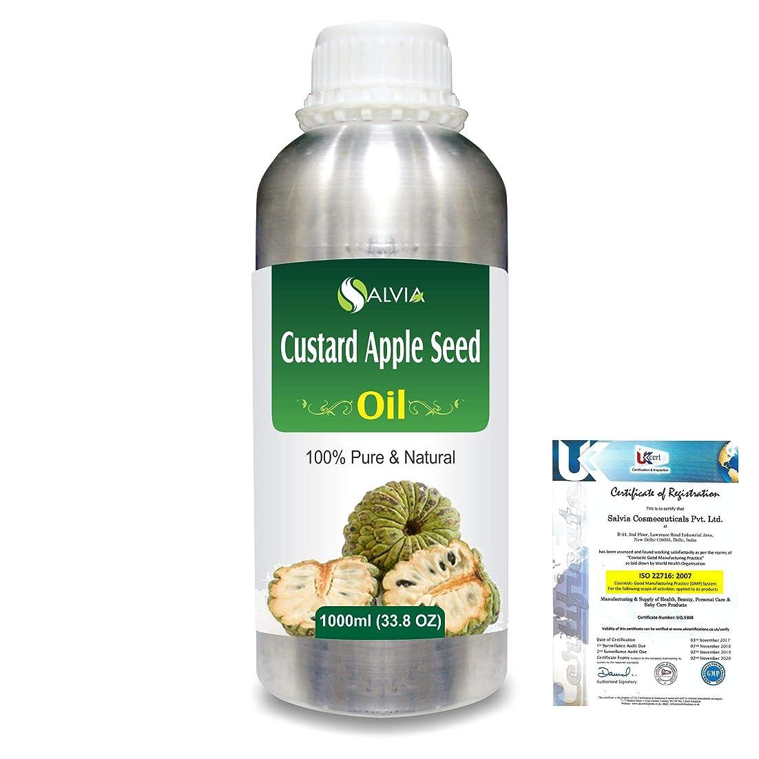 プレゼントチャームがっかりしたCustard Apple (Annona Squamosa) 100% Pure Natural Carrier Oil 1000ml/33.8fl.oz.