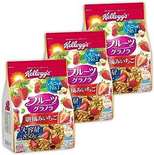 【Amazon.co.jp限定】 ケロッグ フルーツグラノラ 朝摘みいちご 大容量 850gx3個セット【セット買い】