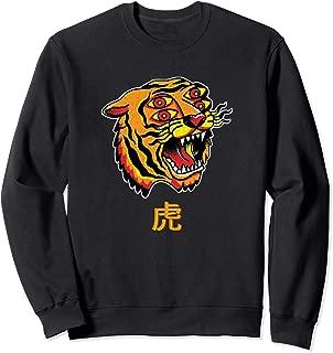 Japanese Aesthetic Asian Traditional Tattoo Tiger Men Women Sweatshirt