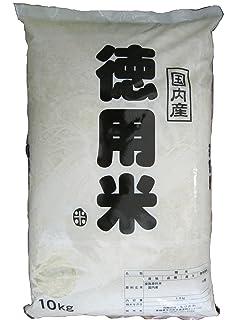 徳用米 25kg(10kgX2 5kg)