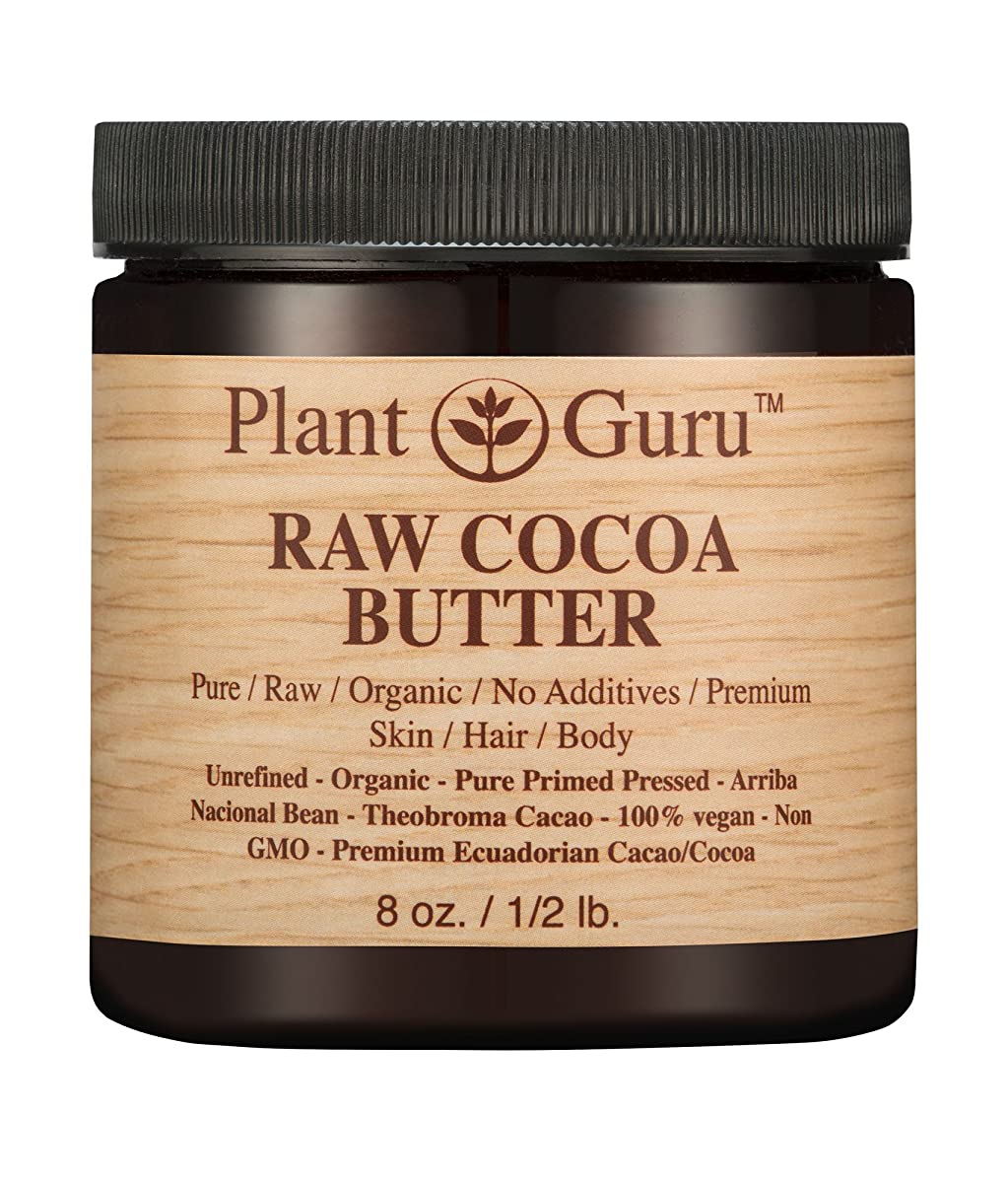 Raw Cocoa Butter 8 oz. 100% Pure Fresh Natural Cold Pressed. Skin Body and Hair Moisturizer, DIY Creams, Lip Balm, Lotion and Soap Making