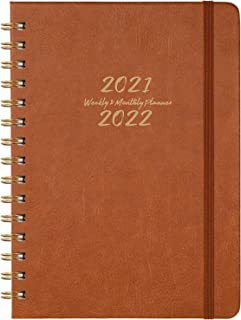 Emory Calendar 2022.Amazon Com West Emory Calendars Planners Personal Organizers Office School Supplie Office Products