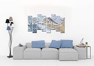 لوحات جدارية اسلامية ، مطبوعة على قماش كانفاس بإطار خشبي مخفي،  160X90