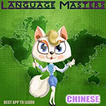 Best learn a language now Reviews