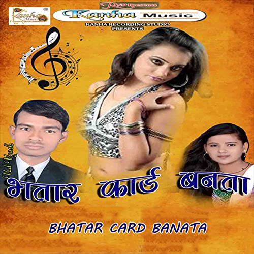 9f83c2c22 Apna Guchi Me Gulli Par Kare Da by Ripali Raj Ved Vyas on Amazon ...