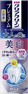 【大容量】クリアクリーン プレミアム 美白 フッ素1450ppm配合 [医薬部外品] 単品 160g
