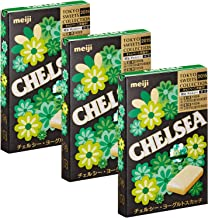 Chelsea Yogurt Scutch 1.6oz 3pcs Japanese Candy Meiji Ninjapo