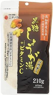 AYK ニチノウ黒糖しょうが湯+ビタミンC 210g