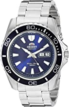 Orient Men's 'Mako XL' Japanese Automatic Stainless Steel Diving Watch