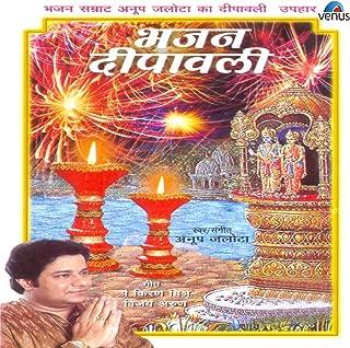 Jai Jai Ho Pratham Devta (Shree Ganesh Vandana)