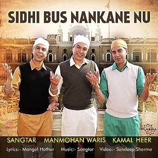 Best kamal heer manmohan waris Reviews