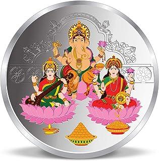 ACPL Precious Moments Silver Coin Laxmi Ganesha and Saraswati 10 gm 999 pure