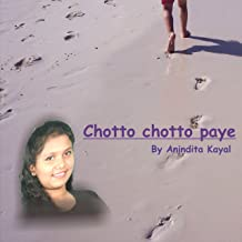 Chotto Chotto Paye