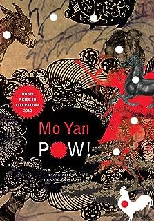 mo yan pow