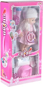 H&H 9922-1 Cufan Baby Doll with Accessories