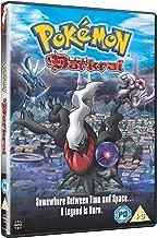 Pokemon Movie 10: The Rise of Darkrai