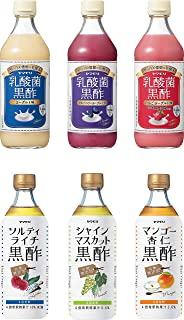 【Amazon.co.jp限定】 ヤマモリ 乳酸菌黒酢 & 砂糖無添加黒酢 6本アソート【セット買い】