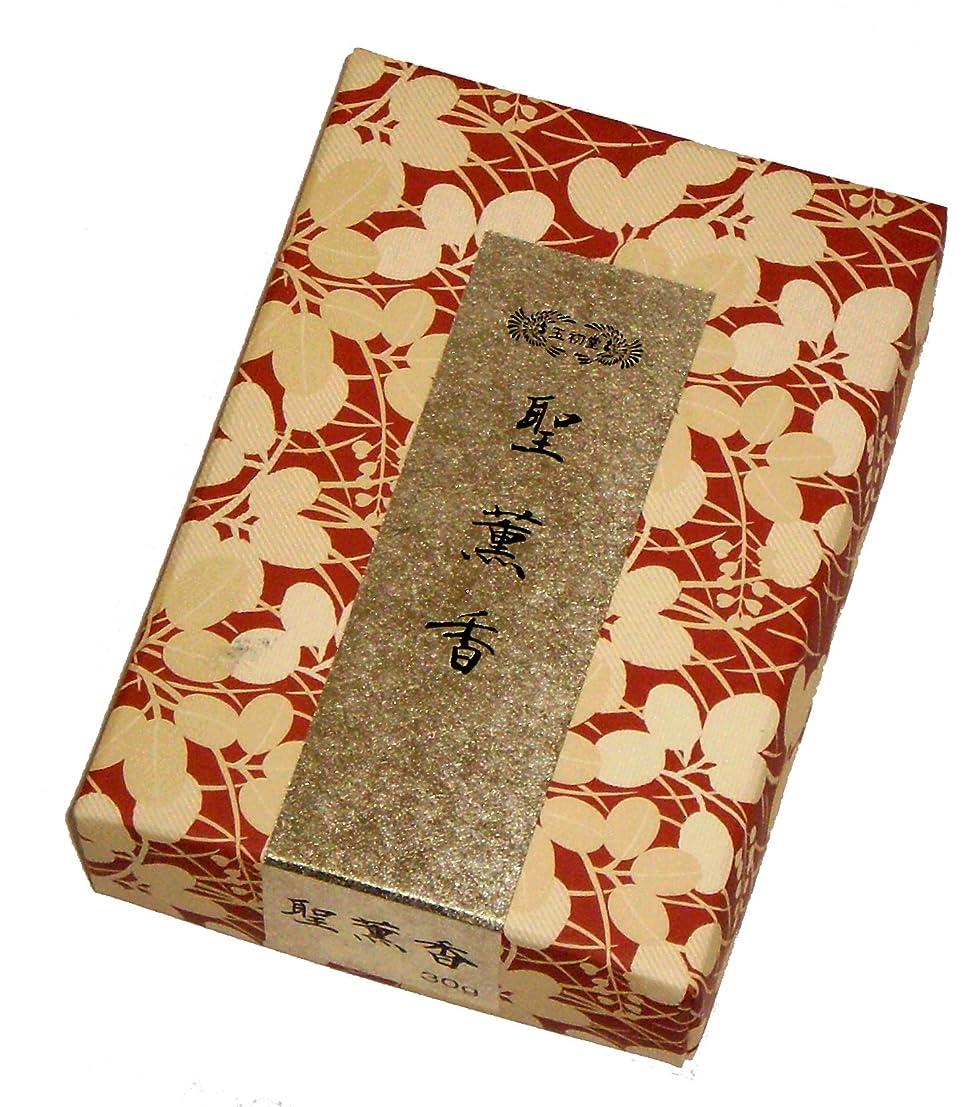 スマイルパトロン含める玉初堂のお香 聖薫香 30g #635