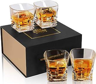 KANARS Whisky Gläser, 4-teiliges Whiskey Glas, Bleifrei Kristallgläser, 260ml, Schöne Geschenk Box, Hochwertig