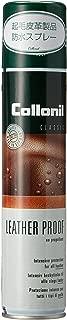 [コロニル] 防水スプレー レザープルーフ 250ml メンズ CN044028