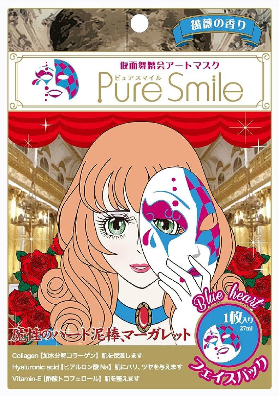 悲しいアスレチックオプショナルPure Smile ピュアスマイル 仮面舞踏会アートマスク ブルーハート