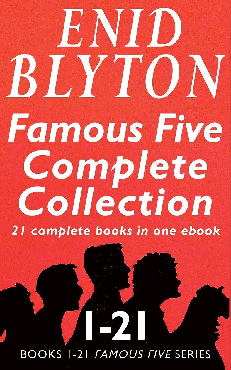 落胆させる聖書に向けて出発The Famous Five Complete Collection: All 21 Books in One Ebook (English Edition)