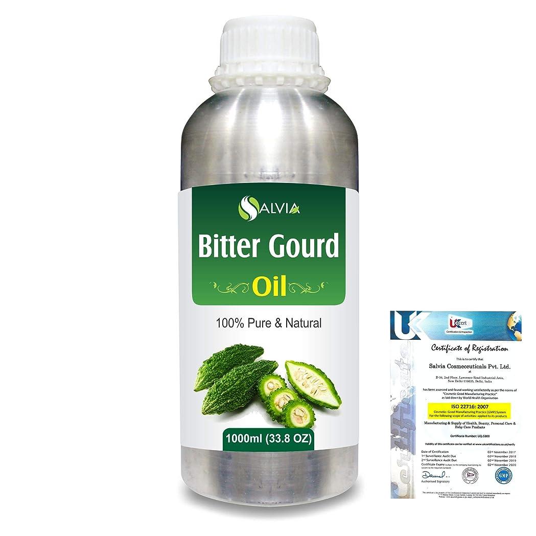 人工的な把握することになっているBitter Gourd (Momordica Charantia) 100% Pure Natural Carrier Oil 1000ml/33.8fl.oz.