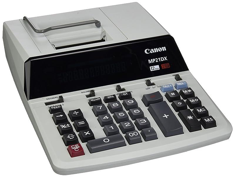おじいちゃんフィット普遍的なCanon cnmmp21dxカラー印刷電卓、AC供給Powered、3.7?
