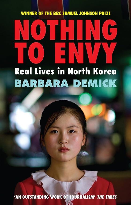 多様な位置する机Nothing To Envy: Real Lives In North Korea (English Edition)