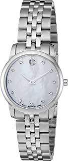 Women's 0606612 Museum Classic Stainless Steel Watch