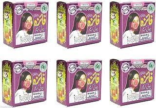 Original Faiza Beauty Face Cream Cleans Pimples Wrinkles Marks, Dark Circles