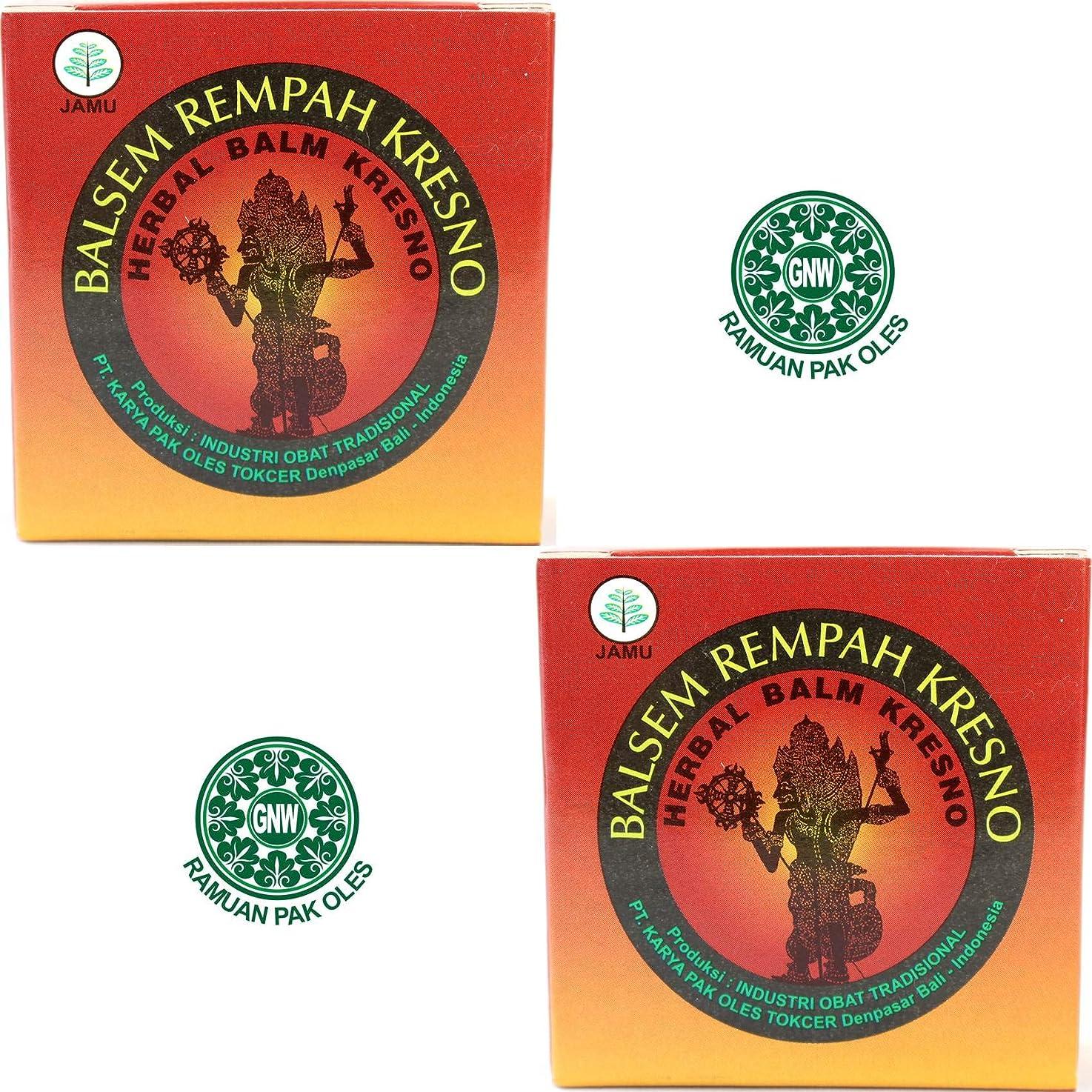 振る舞う亜熱帯レパートリーPakOles パックオレス Herbal Balm Kresno ハーバルバームクレスノ 15g × 2個セット [海外直送品]