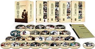 森⽥芳光 全監督作品コンプリート(の・ようなもの)Blu-ray BOX(完全限定版)