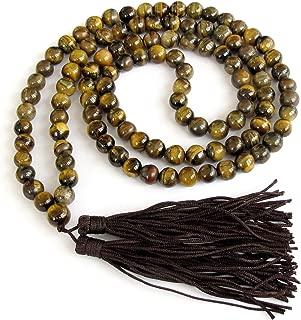 OVALBUY 8mm Tiger Eye Beads Rosary Prayer Meditation 108 Japa Mala